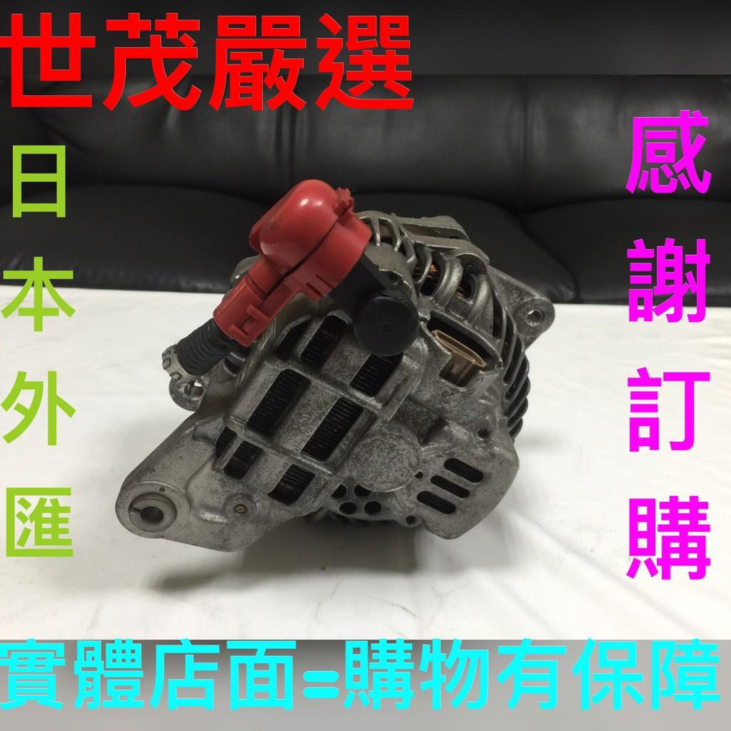 世茂嚴選 SUABRU IMPREZA WRX STI LEGACY BR9 2.5GT 發電機