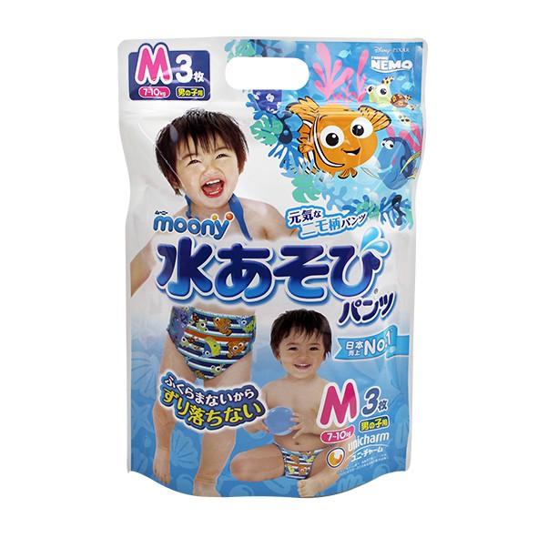 滿意寶寶 Moony 玩水褲 游泳尿褲 戲水褲(男M號)