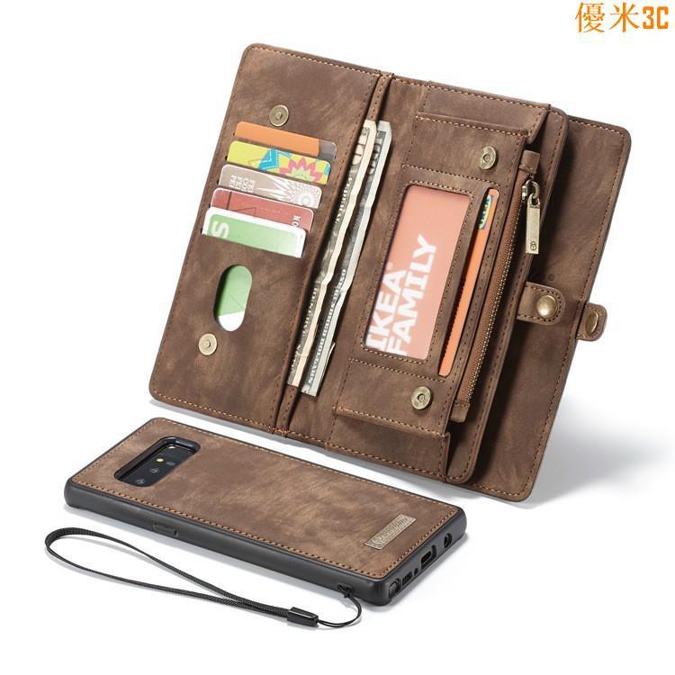 三星S10E手機皮套 9復古磨砂錢包插卡分體保護殼 S8 plus磁吸拉鏈防摔保護殼保護套全新手機殼/優米3C