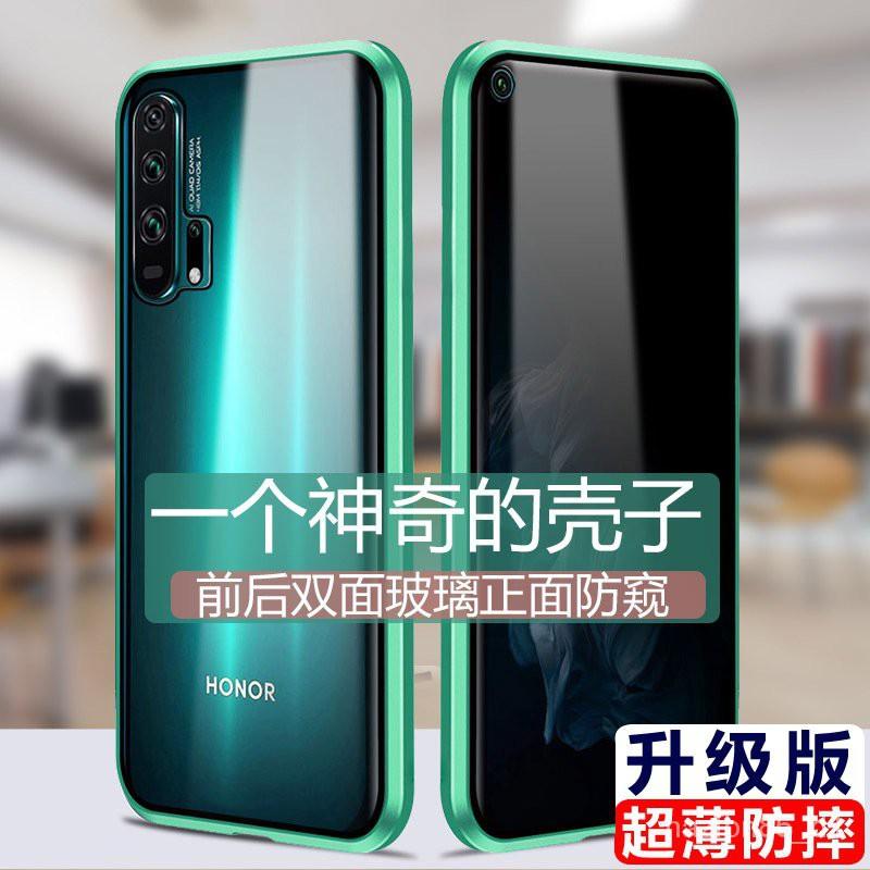 G台灣熱賣  雙面玻璃華為Nova 5T防窺雙面萬磁王榮耀20玻璃殼保護套
