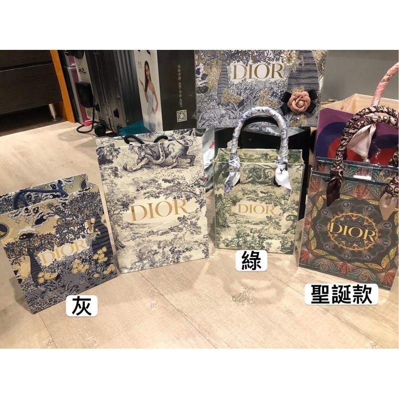 Dior名牌紙袋改造提袋