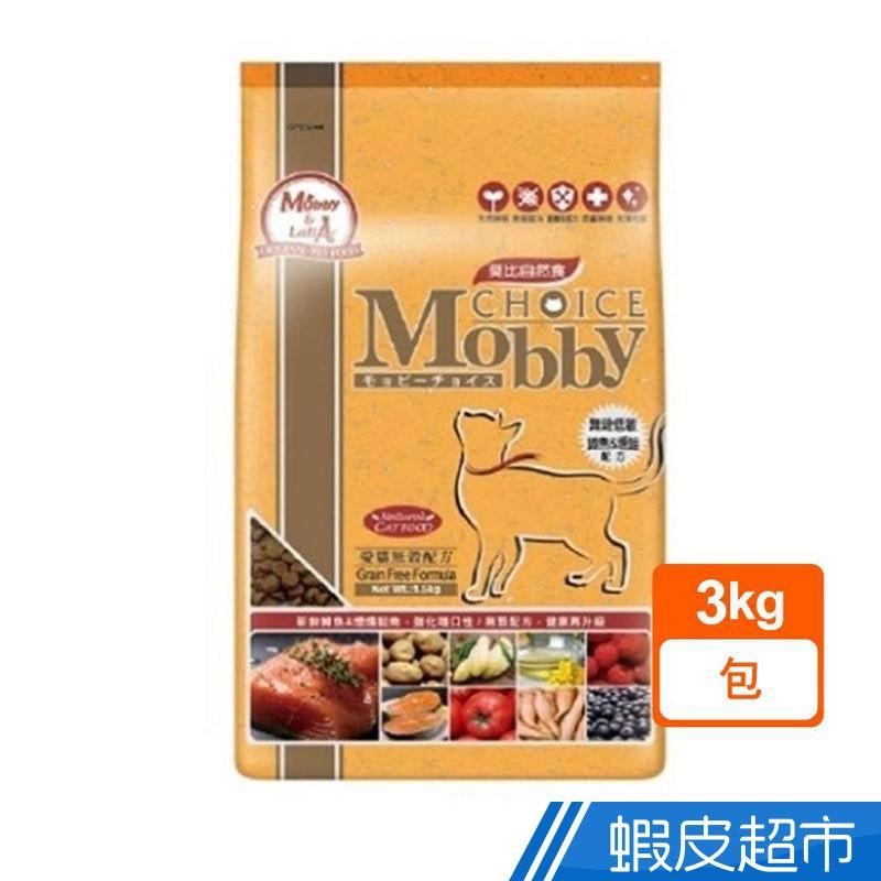 莫比Mobby 無穀貓 鮭魚 鱒魚 1.5kg 3kg 蝦皮24h