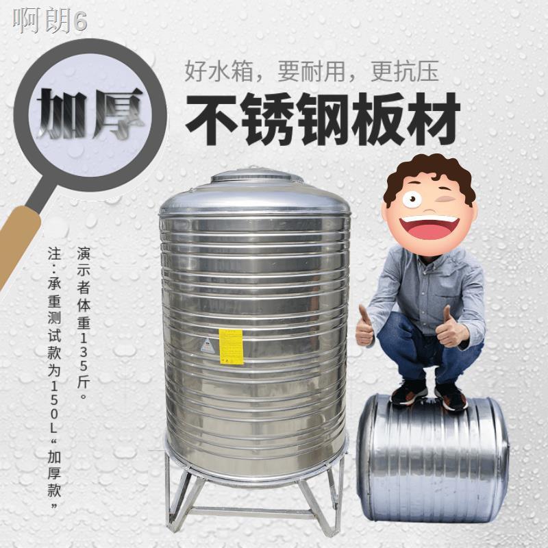 ✣熱銷 加厚304不銹鋼水塔家用儲水罐1T2噸水箱圓形戶外太陽能蓄水桶酒罐