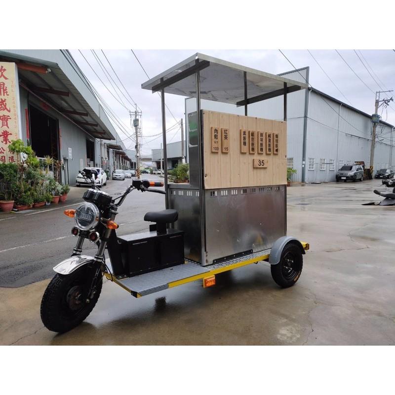攤車 餐車 移動式攤車 電動攤車 客製化。飯糰車