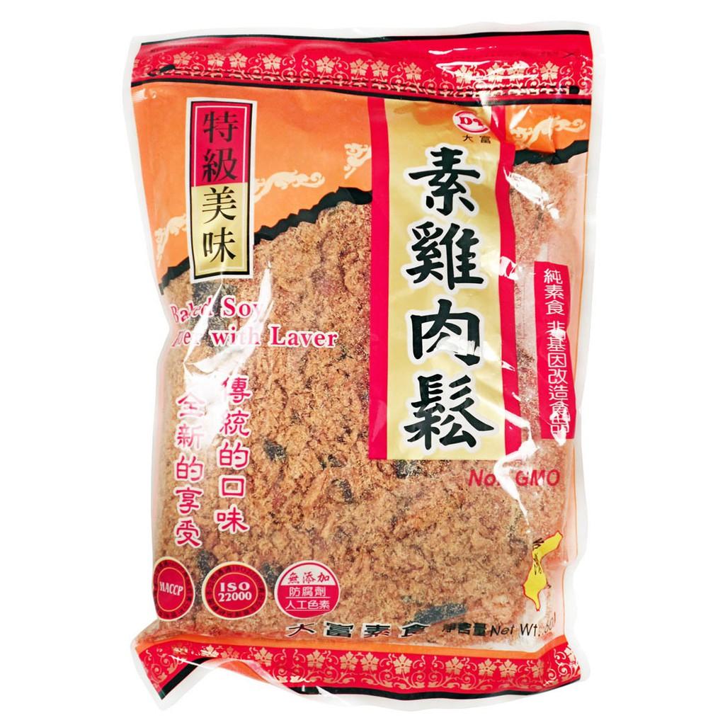 【統福】大富特級美味素雞肉鬆(600g)(全素)