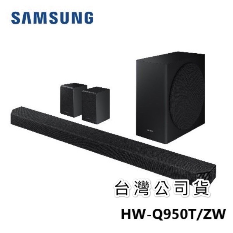 原廠公司貨SAMSUNG三星 Soundbar HW-Q950T/ZW Q950T聲霸 Soundbar