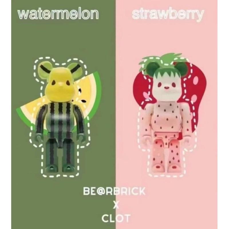 現貨🔥CLOT X BE@RBRICK🔥西瓜&草莓 400%+100%