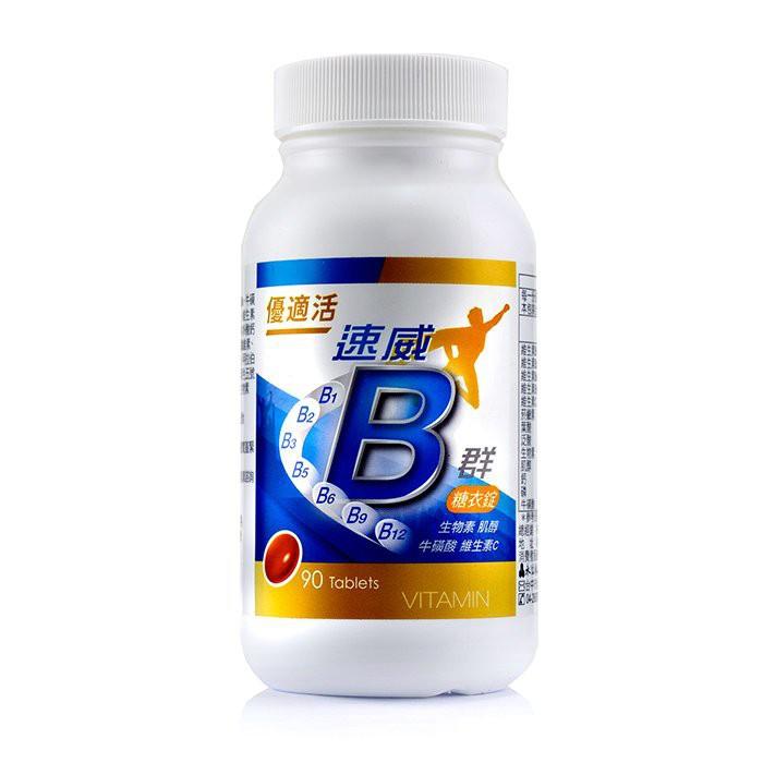 優適活 速威B群糖衣錠 90錠/瓶 永信藥品監製 東森 B群 全新現貨