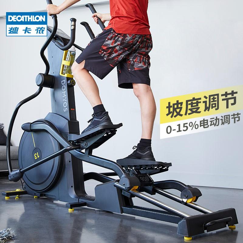 迪卡儂橢圓機旗艦室內家用健身前置飛輪靜音健身器材橢圓儀EYCE