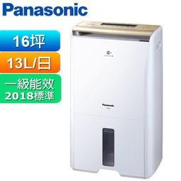 Panasonic 國際牌F-Y26EH除濕機13L清淨型(全新公司貨)