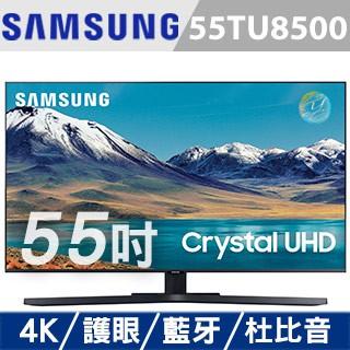「SAMSUNG 三星」55TU8500 UHD電視55型 4K 型號:UA55TU8500WXZW