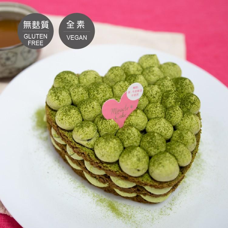 【撒福豆】6吋愛心三層抹茶提拉提斯 日本原料 甜點 低熱量 低卡 宇治抹茶 抹茶控 蛋糕 甜食 含酒 無麩質 全素