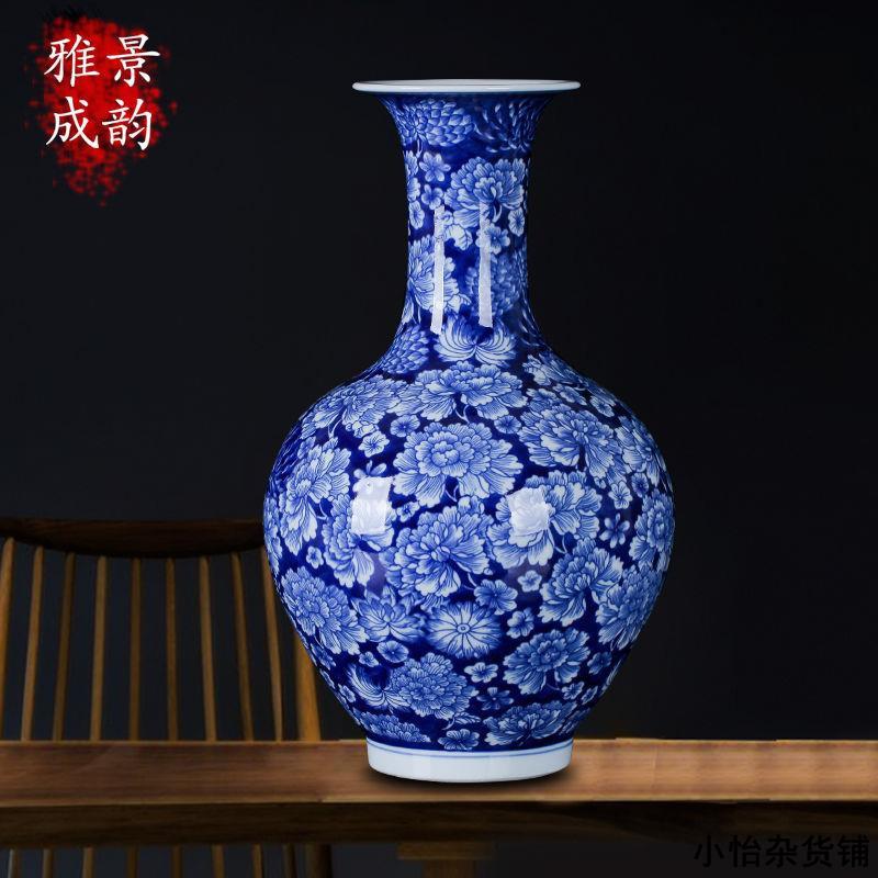 景德鎮陶瓷 現代簡約青花瓷萬花花瓶裝飾品擺件 家居客廳瓷器擺設