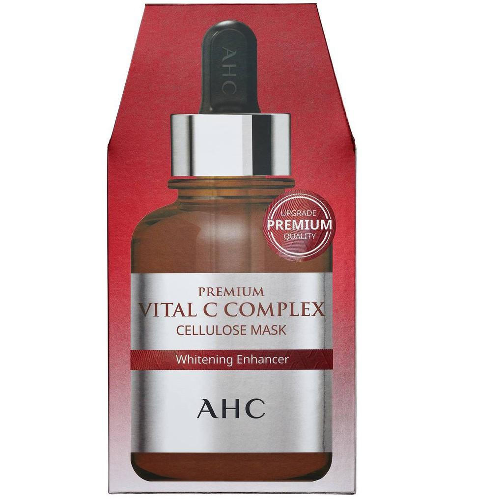 AHC安瓶精華天絲纖維面膜[維他命C亮白]5片/盒【康是美】