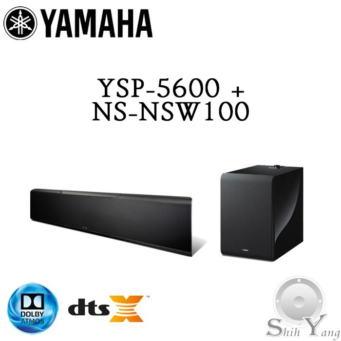 YAMAHA 山葉 YSP-5600 聲霸 Soundbar 天空聲道 + SUB 100 重低音 公司貨保固一年