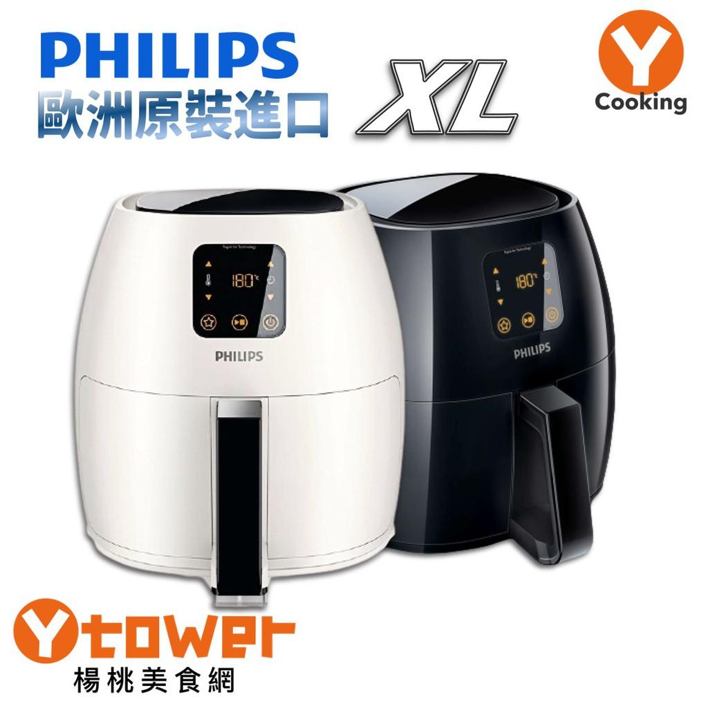 【PHILIPS飛利浦】頂級數位觸控式健康氣炸鍋HD9240【楊桃美食網】