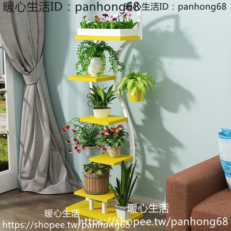客廳家用花架子置物架鐵藝花盆架多層室內陽臺落地式多肉植物架