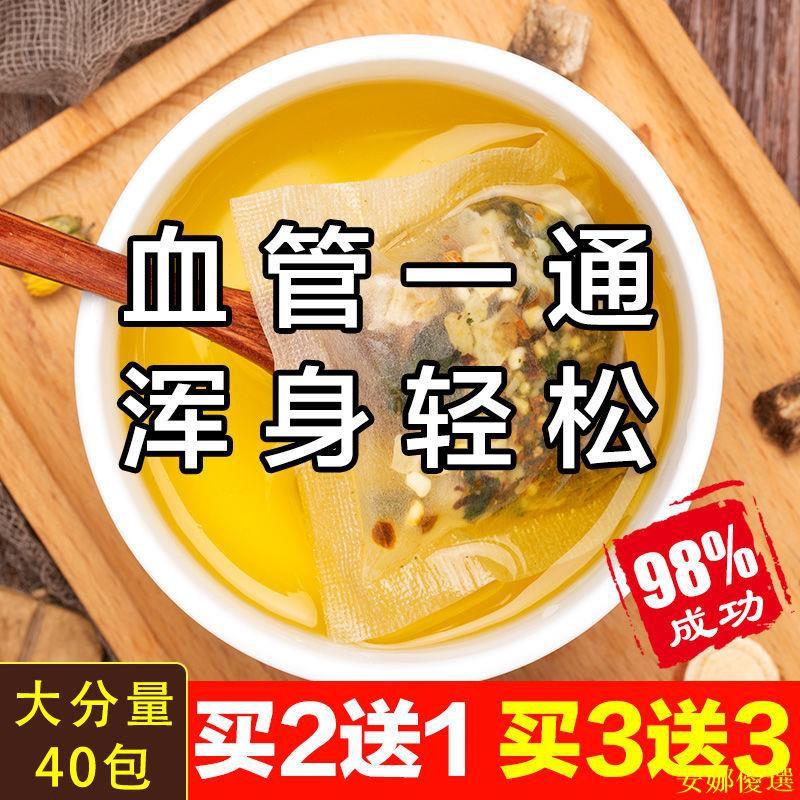 銀杏黃精茶徽百堂正品特級中老年黃金茶白果茶植物草本銀杏茶