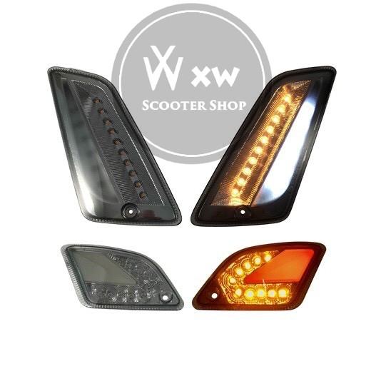 【XW】Crazy Boss 偉士牌 VESPA GTS / GTV LED 改裝 前方向燈 後方向燈 流水燈