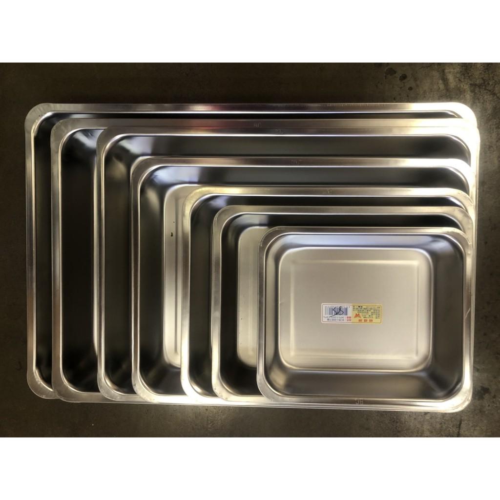 【蝴蝶牌304】💎深5公分💎 不鏽鋼方盤 台灣製方盤 茶盤 滴水盤 長方盤 方盤 白鐵盤 托盤 水果盤 自助餐