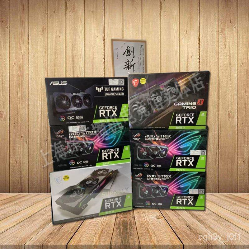 RTX3070TI  3080 TI 3090 猛禽火神超級雕 冰龍 魔龍  戰斧顯卡
