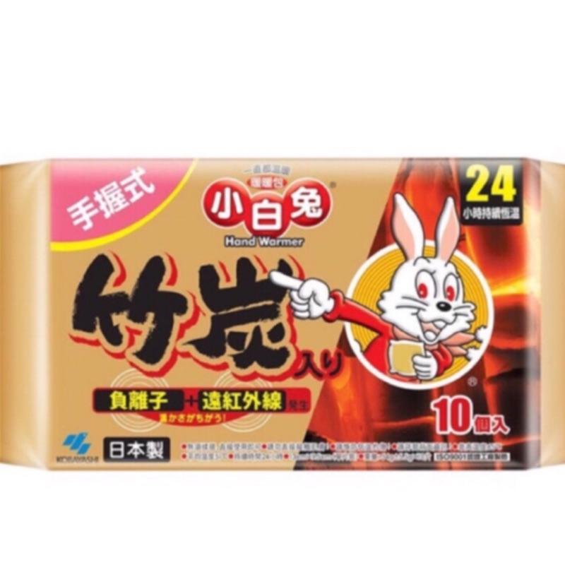 快速出貨‼️現貨 🌞小白兔暖暖包竹炭最新包裝現貨 貼式/手握式暖暖包🐰24hr快速出貨 好市多代購