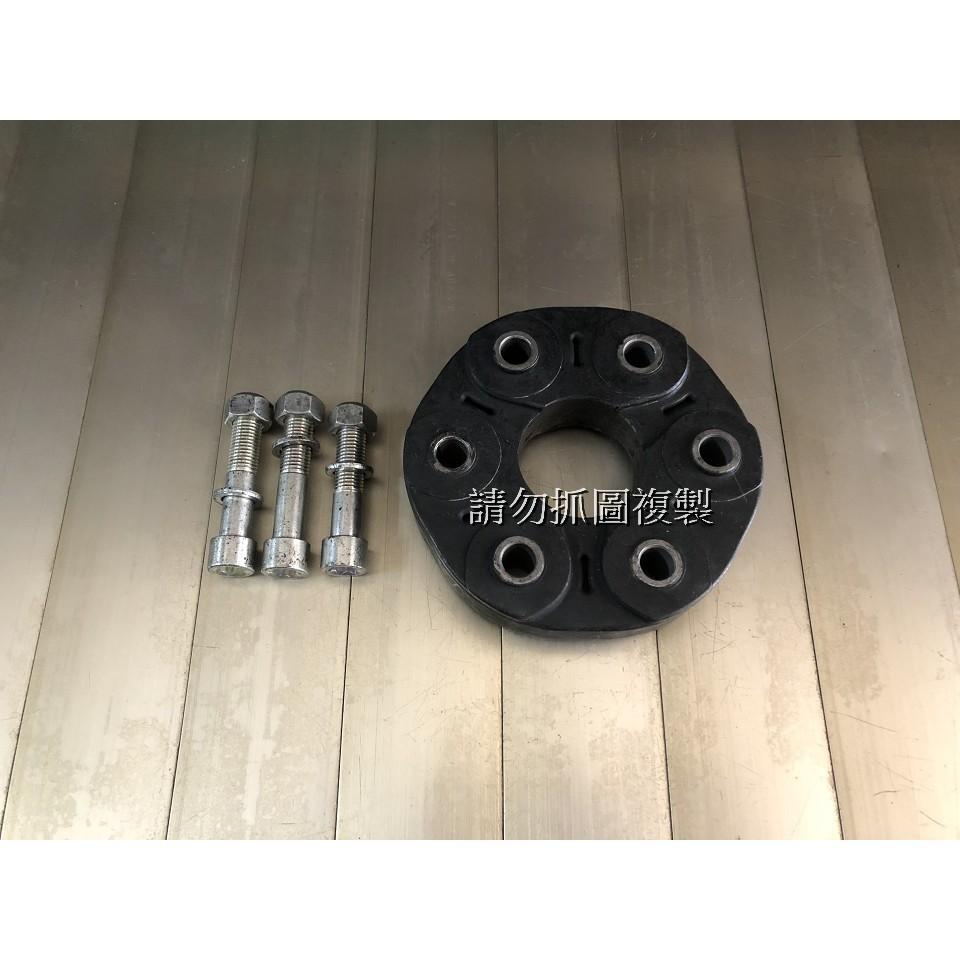 賓士 GAD135 傳動軸六角橡皮 W202 W203 W124 W210 W211 W140 W220 R170