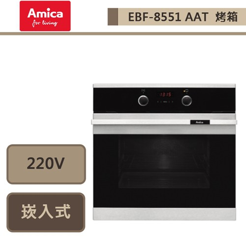 波蘭amica-EBF-8551 AAT-烤箱-60cm-本商品無安裝服務