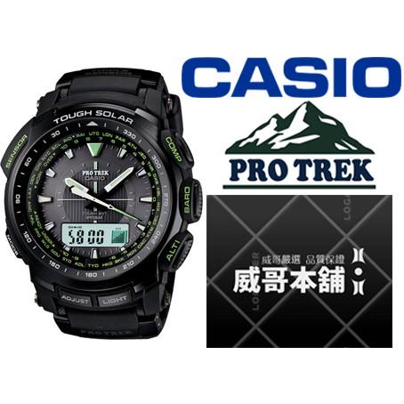 【威哥本舖】Casio台灣原廠公司貨 PRW-5100-1B 太陽能專業登山電波錶 PRW-5100