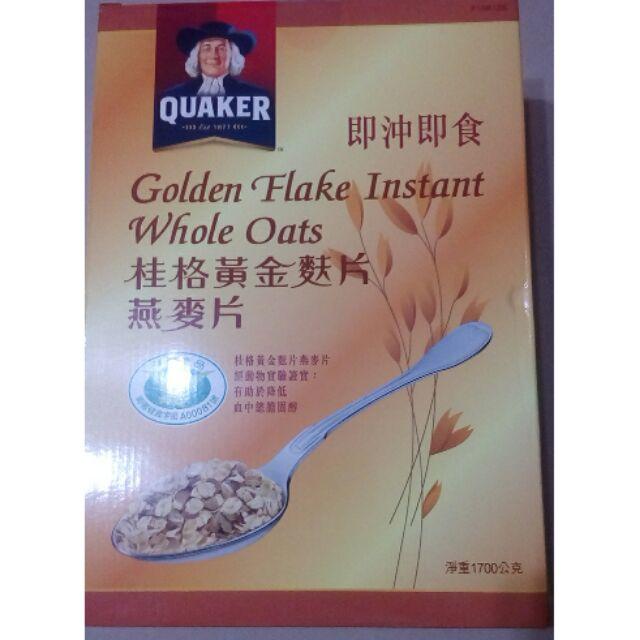 特價 QUAKER 桂格 黃金麩片燕麥片 燕麥麩片每盒1700g 1.7Kg  即沖即食 沖泡即食 好市多