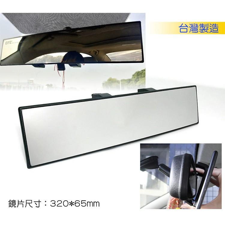 【JR 佳睿精品】三菱 Outlander Zingser 廣角鏡 車內 後照鏡 加大 鏡子 室內鏡 320x65mm