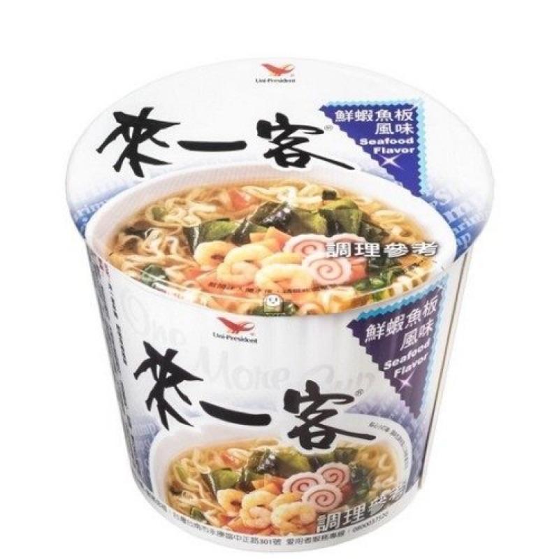 統一 來一客 杯麵 鮮蝦魚板風味/川辣牛肉風味/肉燥蔬菜風味/牛肉蔬菜風味/京燉肉骨風味/韓式泡菜風味
