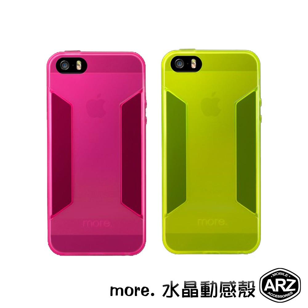 水晶動感殼 iPhone SE 5s 5 保護殼 i5s i5 TPU軟殼 手機殼 手機套 保護套 軟殼 透明殼 ARZ