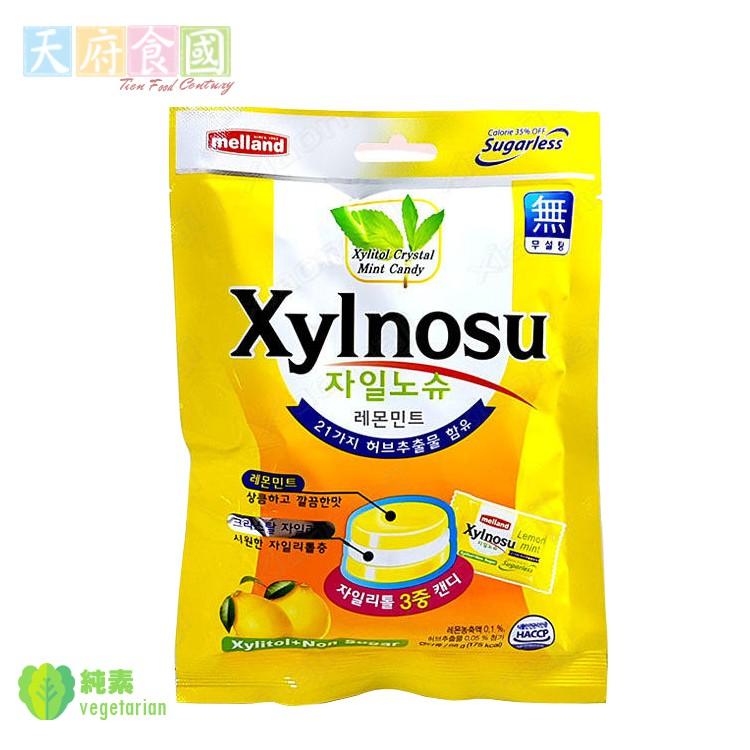 天府食國 韓國 蜜爾樂 Melland 三層薄荷糖 檸檬風味 68g/包 韓國進口 即期品 促銷 超低價 限量特惠
