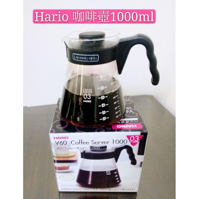 🎉特價日本HARIO微波耐熱咖啡壺1000ml/台玻耐熱玻璃壺600ml