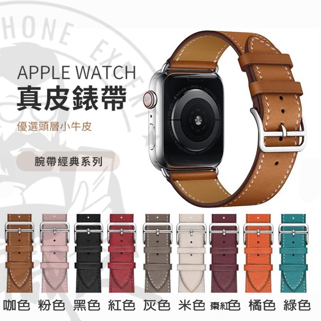 愛馬仕同款真皮錶帶 Apple watch錶帶 iwatch2 3 4 5 6代