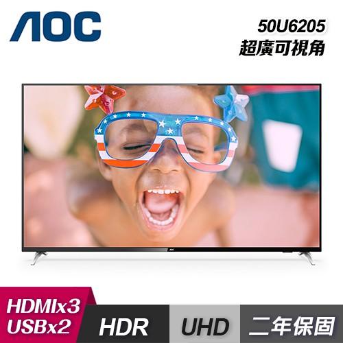 【AOC】50型 4K HDR+聯網液晶顯示器+視 50U6205