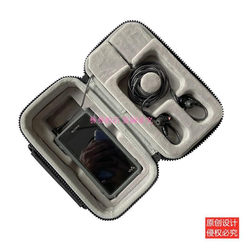 藝藝的店❤適用iBasso艾巴索DX220 /DX200 /DX150 /DX160播放器收納包袋套盒