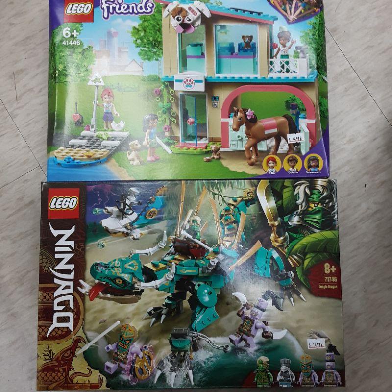 LEGO 樂高41446/71746(單品價)