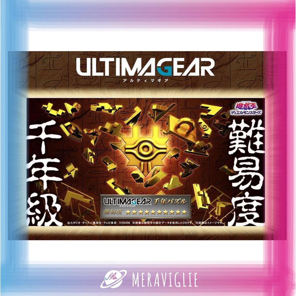 【M.M小舖】『結單』 8月 BANDAI 組裝模型 ULTIMAGEAR SERIES 遊戲王 立體 千年積木