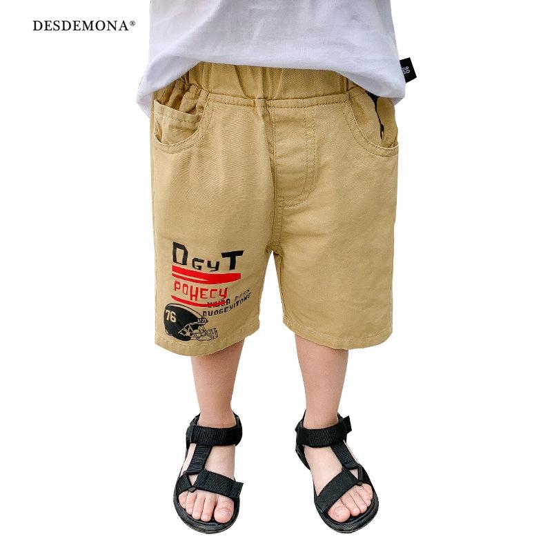 童褲兒童中褲五分褲子2020夏季新款韓版休閑純棉中小男童寶寶短褲