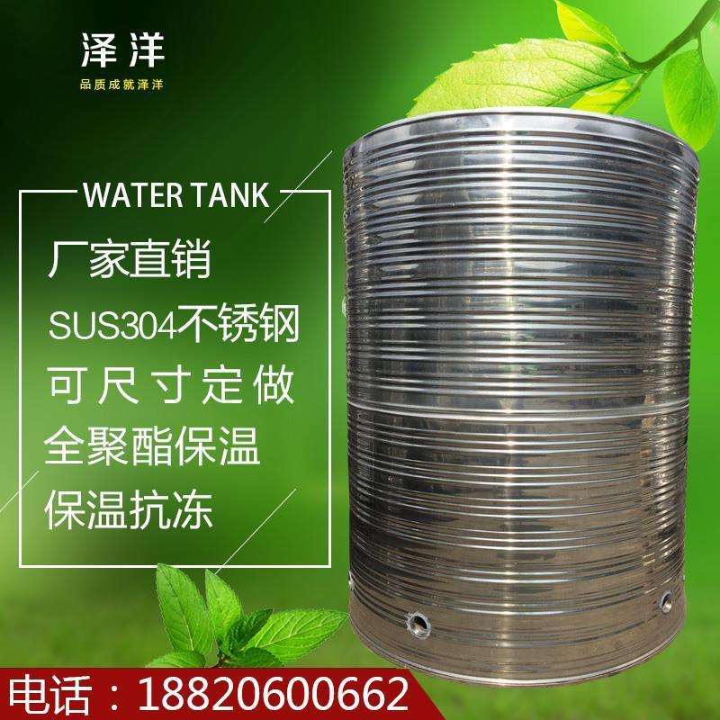 【海外限定 限時優惠  】304不銹鋼水箱水塔空氣能熱水器水箱保溫水桶家用儲水罐儲水桶