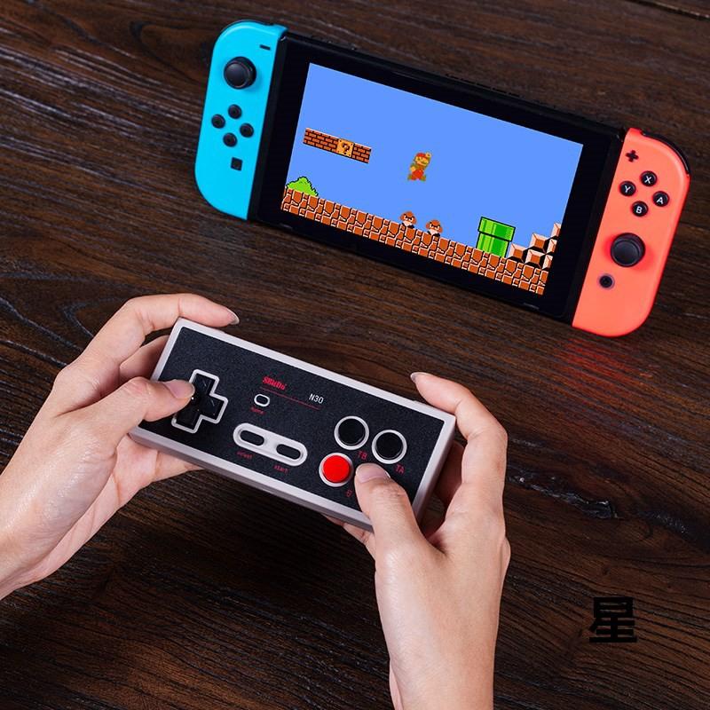 八位堂N30藍牙手柄NS版Switch Online在線會員游戲專用手柄帶連發