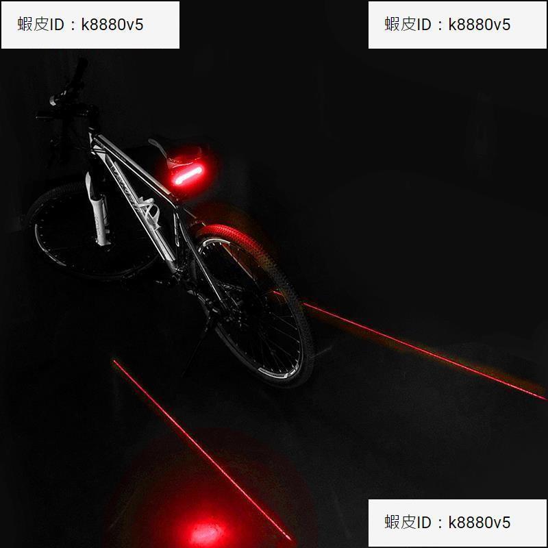 TW運動 Meilan魅藍X5自行車智能感應剎車尾燈山地車遙控轉向燈鐳射警示燈
