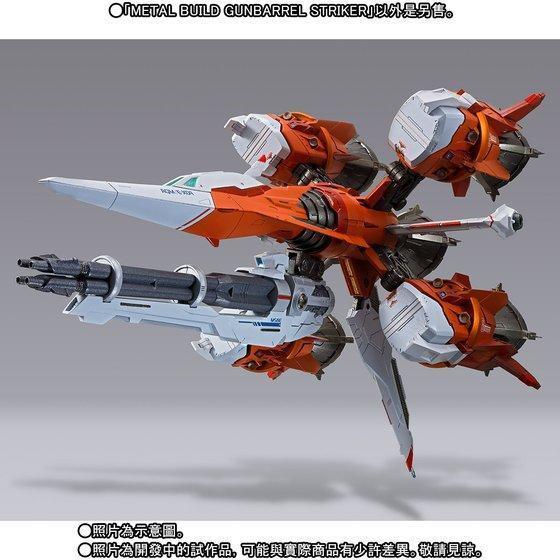 BANDAI 魂商店 限定 METAL BUILD 砲筒型攻擊者 攻擊鋼彈 翔翼型