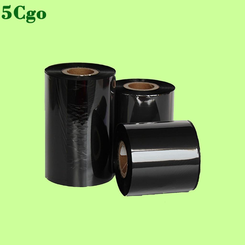 5Cgo【含稅】可定制增強混合基碳帶卷軸碳帶打印打表銅板標籤紙30 40 50 60 70-30mm*300m多種尺寸
