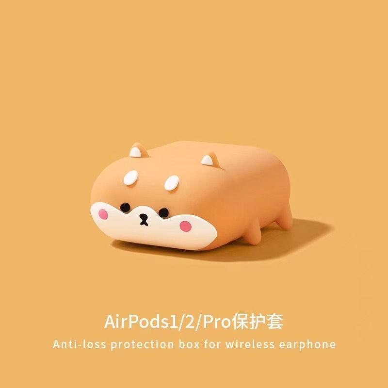 新款 airpods保護套趴趴柴犬airpods2代硅膠殼pro3卡通蘋果耳機套