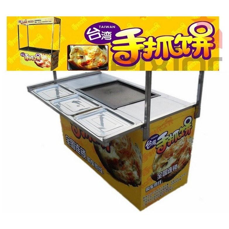 [廠商直銷]蔥抓餅手抓餅煎餅煎台餐車附全套設備 鐵板燒