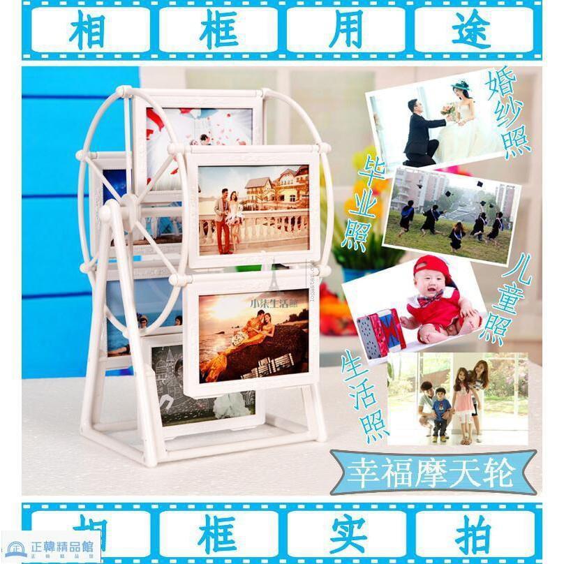 【小柒生活館】5寸摩天輪相框創意歐式兒童旋轉大風車擺臺組合婚紗店影樓相框