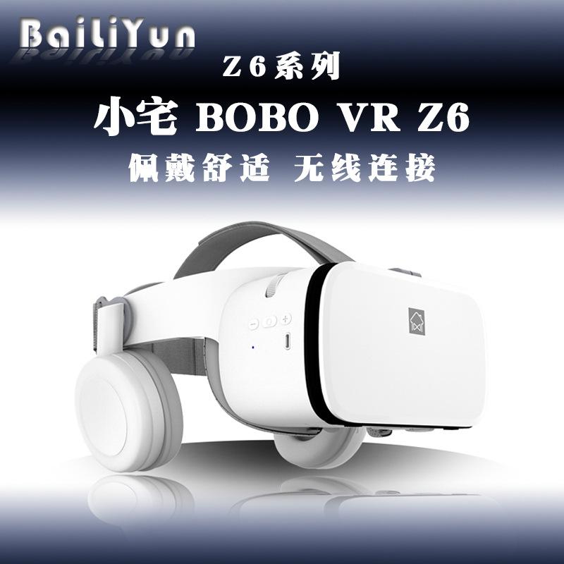 工廠直銷小宅BOBO VR Z6智能3D藍牙虛擬現實耳機眼鏡手機遊戲影音